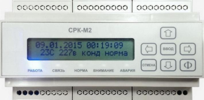 СРК-М2